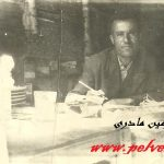 ارسالی از عین اله حقدوست ،شرکت تعاونی در پرور - حسین آقا حقدوست