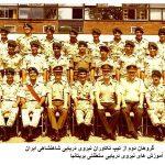 عکس ارسالی از حسین محمودیان