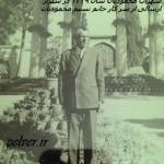 سهراب محمودیان ارسالی از نسیم محمودیان